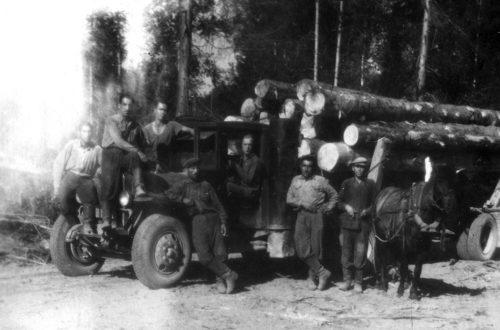 Խորհրդային ժամանակների բռնադատվածների հիշատակի օրվան նվիրված մրցույթ